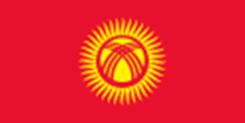 Kırgızistan Cumhuriyeti