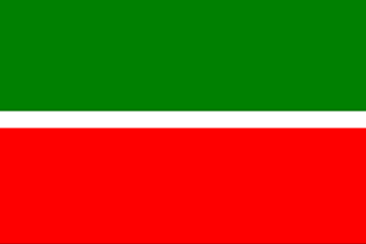 R.F. Tataristan Cumhuriyeti