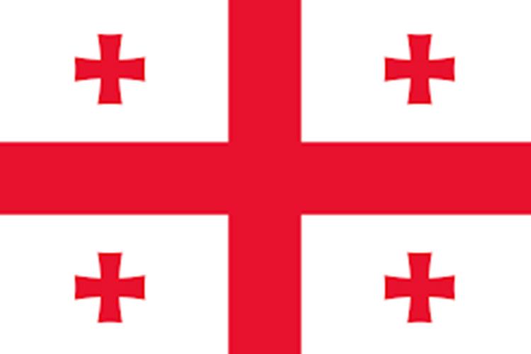 Gürcistan Cumhuriyeti