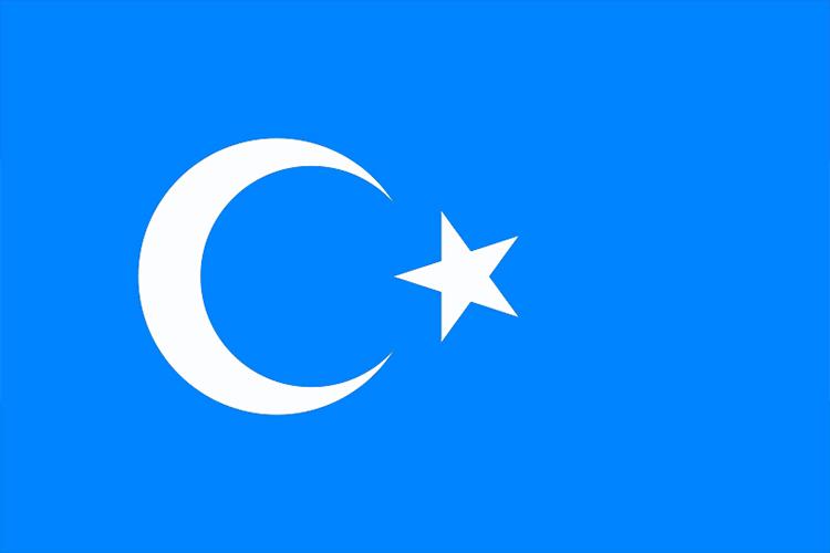 Sincan- Uygur Özerk Bölgesi