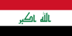 Республика Ирак