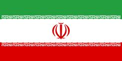 Иран Исламская Республика